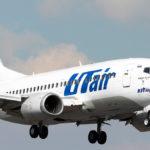 Авиабилеты UTair с 50% скидкой