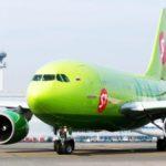 Скидки на субсидированные авиабилеты S7